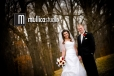 Amazing Outdoor Bride and Groom Wedding Pictures